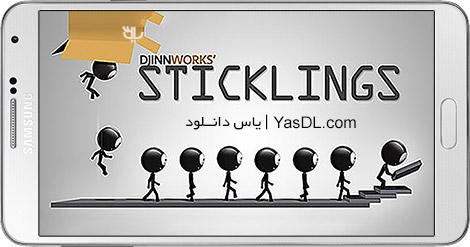 دانلود بازی Sticklings 1.1.0 - استیکلینگ برای اندروید + پول بی نهایت