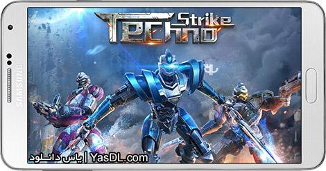 دانلود بازی TechnoStrike 1.22 - حمله تکنولوژی برای اندروید + دیتا