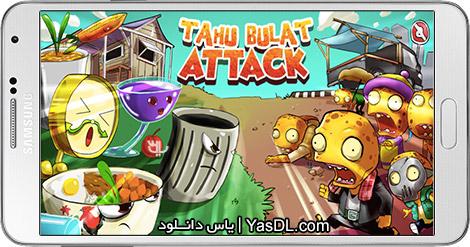 دانلود بازی Tofu Monster Attack 24.0.25 - حمله هیولای توفو برای اندروید