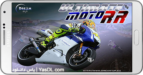 دانلود بازی Ultimate Moto RR 4 1.1 - موتور سواری برای اندروید