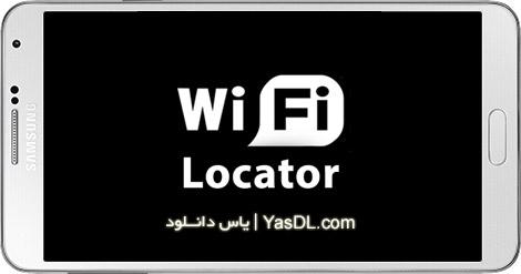 دانلود WiFi Locator 1.75 - جستجو و اتصال خودکار به شبکه های WiFi برای اندروید