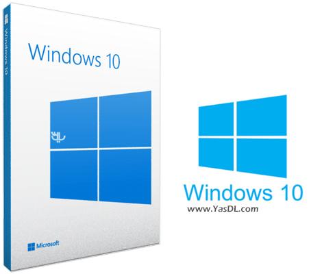 دانلود ویندوز 10 Windows 10 Pro 2017 x86/x64