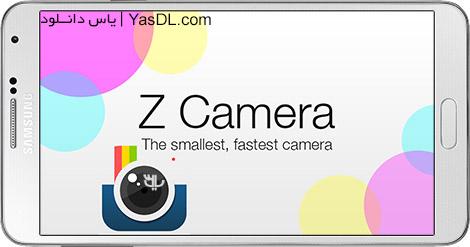 دانلود Z Camera VIP 2.42 - دوربین حرفه ای برای اندروید