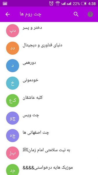 تلگرام+فارسی+رایگان+برای+ویندوز