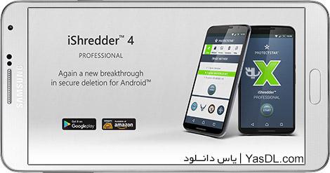 دانلود iShredder 4 Professional 4.0.9 - حذف دائم و غیر قابل بازگشت اطلاعات اندروید