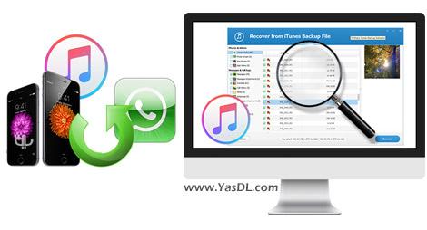دانلود 7thShare iTunes Backup Extractor استخراج بکاپ های آیتونز