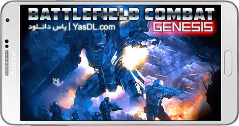 دانلود بازی Battlefield Combat Genesis 5.1.4 - نبردهای اکشن در میدان جنگ + دیتا + پول بی نهایت