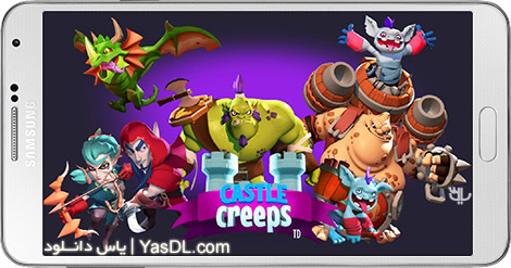 دانلود بازی Castle Creeps TD 1.8.0 - مدافعان قلعه برای اندروید + پول بی نهایت