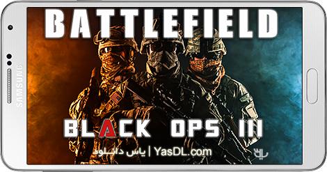 دانلود بازی Combat Battlefield Black Ops 3 5.1.3 - عملیات سیاه 3 برای اندروید + دیتا