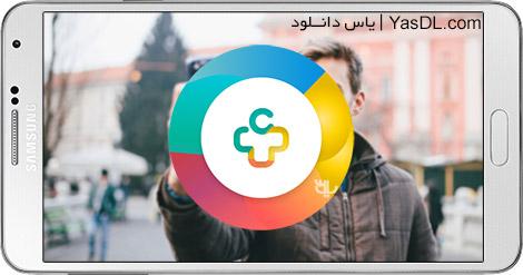دانلود Contacts + 5.39.5 - نرم افزار مدیریت مخاطبین و شماره گیری پیشرفته برای اندروید