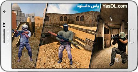 دانلود بازی quiz of king برای ویندوز فون Play Counter Terrorist Attack 5.1.6 A2Z P30 Download Full Softwares, Games