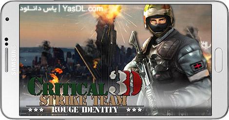 دانلود بازی Critical Strike Team 3D 1.0 - تیم کانتر استریک برای اندروید + پول بی نهایت