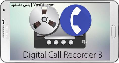 دانلود Digital Call Recorder 3 3.107 PRO - ضبط حرفه ای تماس ها در اندروید