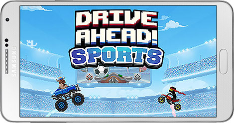 Drive Ahead Game! Sports 2.5.1 - Football With Vehicles For Android + Infinite Money