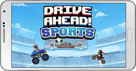 دانلود بازی Drive Ahead! Sports 1.5.0 - رانندگی رو به جلو نسخه اسپرت برای اندروید + پول بی نهایت
