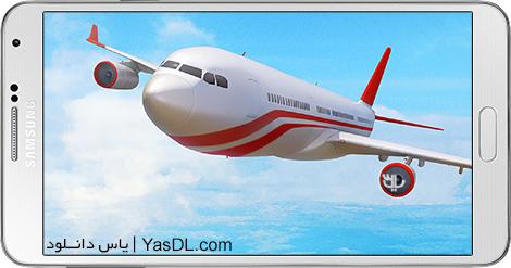 دانلود بازی Flight Pilot Simulator 3D Free 1.3.4 - شبیه ساز خلبانی هواپیما برای اندروید + پول بی نهایت