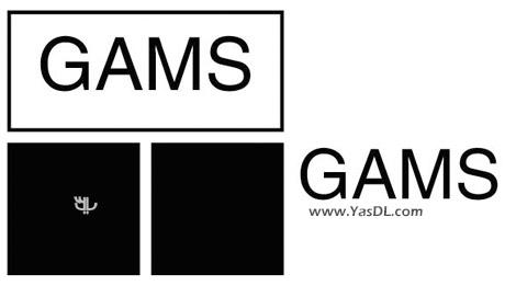دانلود GAMS Distribution 24.8.2 - نرم افزار گمز برای حل مدل های مختلف ریاضی