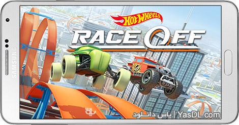 دانلود بازی Hot Wheels Race Off 1.0.4666 - مسابقات پر هیجان اتومبیل رانی برای اندروید + پول بی نهایت