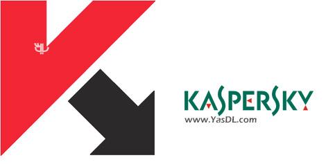 دانلود Kaspersky Virus Removal Tool 2017 15.0.19.0 - پاکسازی و حذف ویروس