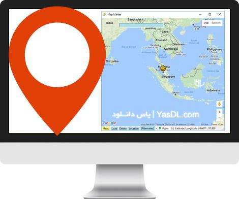 دانلود Map Marker 3.2.0.7 - استفاده و نشانه گذاری نقشه های گوگل در ویندوز