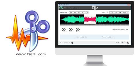 دانلود My Audio Cutter 1.2 - نرم افزار بریدن فایل های صوتی