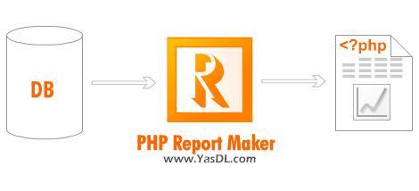 دانلود PHP Report Maker 10.0.0 - تهیه گزارش از وب سایت های PHP