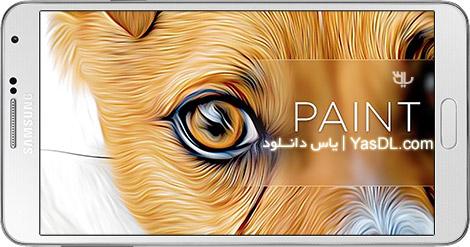 دانلود Painnt - Pro Art Filters 1.0.6 - نرم افزار ساخت تصاویر هنری برای اندروید