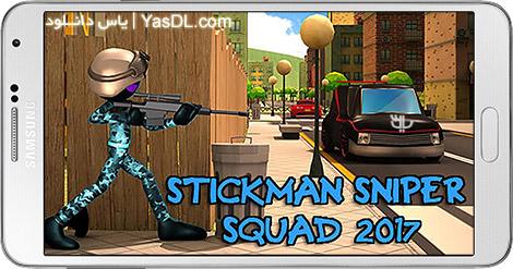 دانلود بازی Stickman Sniper Squad 2017 1.2 - جوخه استیکمن های اسنایپر برای اندروید + پول بی نهایت