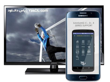 آموزش دانلود رایگان تم های پولی سامسونگ دانلود TV Remote for Samsung 5.3.3 Premium ریموت کنترل سامسونگ