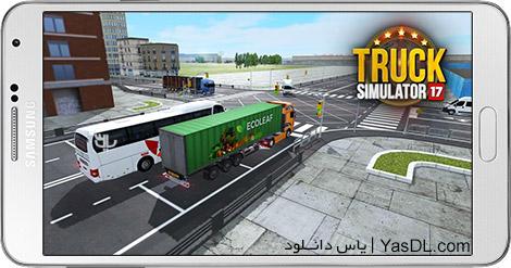 دانلود بازی Truck Simulator 2017 1.8 - رانندگی کامیون برای اندروید + پول بی نهایت