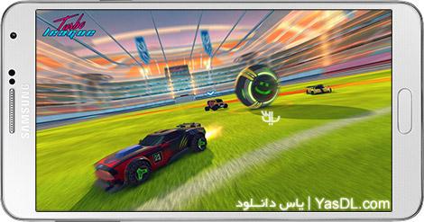 دانلود بازی Turbo League 1.3 - لیگ توربو برای اندروید