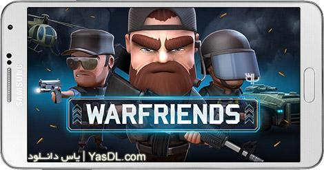 دانلود بازی War Friends 1.1.0 - جنگ دوستان برای اندروید + دیتا + پول بی نهایت