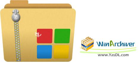 دانلود WinArchiver 4.1 x86/x64 - مدیریت فایل های فشرده