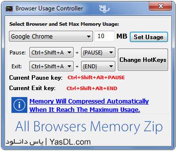 دانلود All Browsers Memory Zip 1.5.7.4 + Portable - بهینه سازی انواع مرورگرهای وب