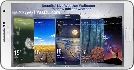 دانلود Amber Weather Elite 3.5.3 - نرم افزار قدرتمند هواشناسی برای اندروید
