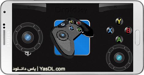 دانلود DroidJoy Gamepad 1.3 - تبدیل گوشی اندروید به دسته بازی کامپیوتر