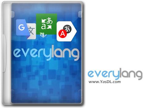 دانلود EveryLang Pro 5.7 + Portable - نرم افزار مترجم حرفه ای متن