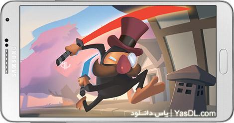 دانلود بازی Gentleman Ninja 1.0 - نینجای جنتلمن برای اندروید
