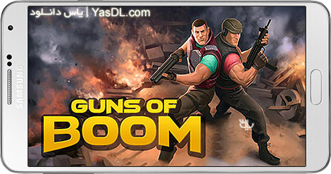 دانلود بازی Guns of Boom - Online Shooter 1.7.1 - تیراندازی اول شخص آنلاین برای اندروید