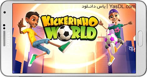 دانلود بازی Kickerinho World 1.3.22 - جهان کیکرینو برای اندروید + پول بی نهایت