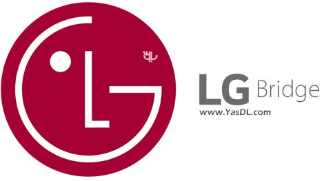 دانلود LG Bridge 1.2.32 - پشتیبان گیری و آپدیت گوشی های ال جی