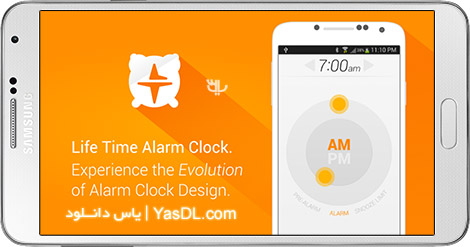 دانلود Life Time Alarm Clock Premium 2.9lt - ساعت زنگ دار برای اندروید