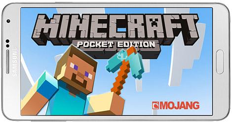 دانلود بازی Minecraft - Pocket Edition ماین کرافت برای اندروید + نسخه پول بی نهایت