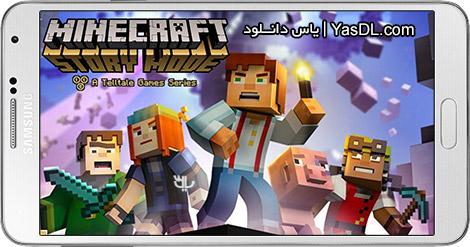 دانلود بازی Minecraft Story Mode 1.37 - ماین کرافت: حالت داستانی برای اندروید + دیتا