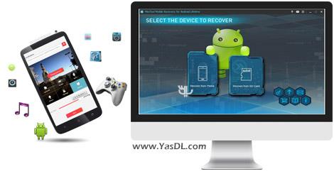 دانلود MiniTool Mobile Recovery for Android 1.0.0.1 - بازیابی اطلاعات اندروید