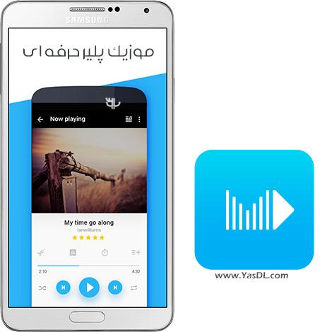 دانلود Muziko Music Player & Tag Edit PRO 1.0.40 - موزیک پلیر حرفه ای اندروید