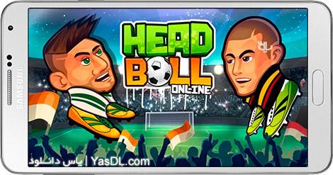 دانلود بازی Online Head Ball 19.90 - ضربه زدن توپ با سر برای اندروید