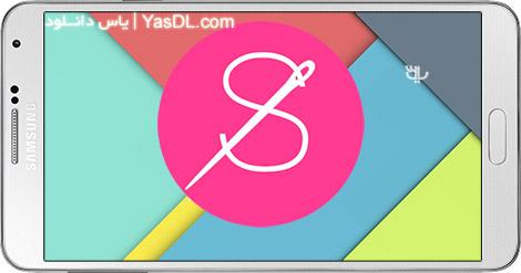 دانلود Stitchcraft 1.2.0.34 - نرم افزار تهیه اسکرین شات اسکرولی برای اندروید