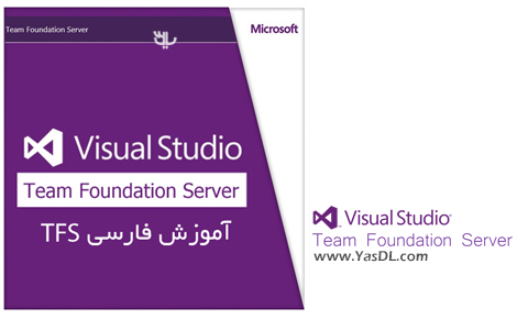 دانلود کتاب آموزش فارسی Team Foundation Server
