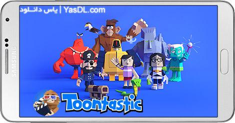 دانلود Toontastic 3D 1.0.0 - ساخت انیمیشن های 3 بعدی در اندروید + دیتا